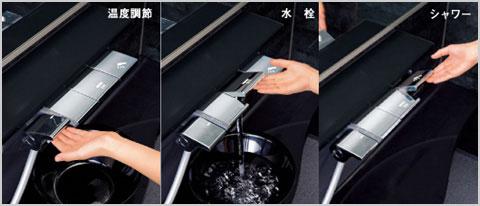 Panasonic電工ライトタッチ水栓使用例