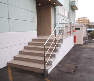 施工後のエントランス階段
