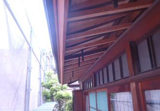 施工後の縁側軒